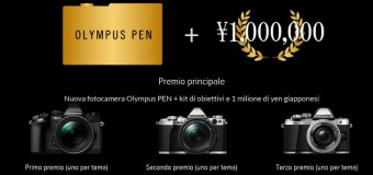 Olympus presenta il Global Open Photo Contest 2015